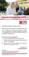 Pozivnica za Novembarsko okupljenje članova u NIŠU